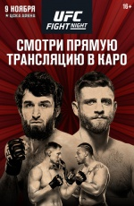 UFC Fight Night: Забит vs. Кэттер