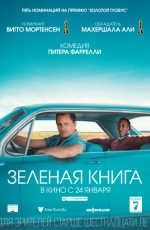 Афиша кино сургут на 14 афиша кино родина ярославль сегодня